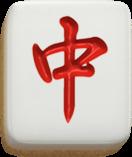 อักษรภาษาจีน สีแดง